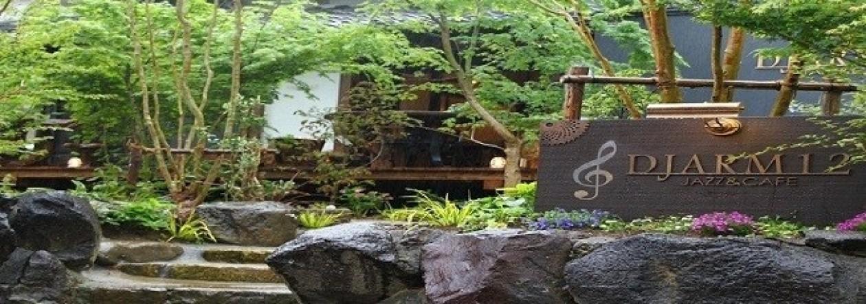 東伊豆町稲取古民家カフェ ジャルーンのホームページ